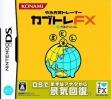 Логотип Emulators Gaitame Baibai Trainer : Kabutore FX